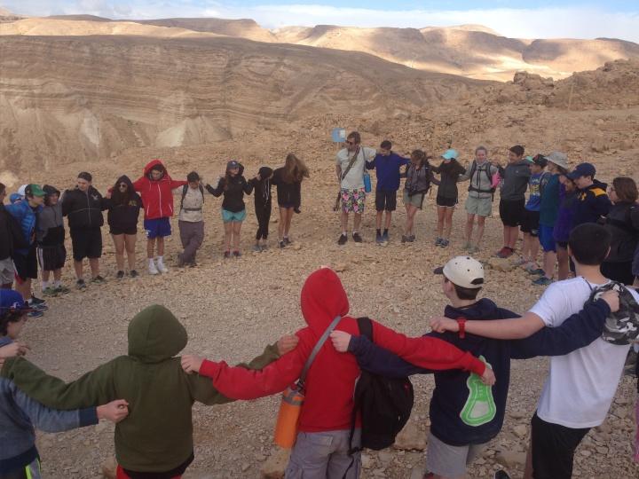 Israel-D3-Masada-Bond